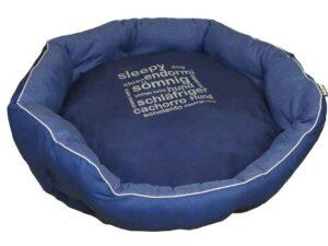 panier pour chien confortable